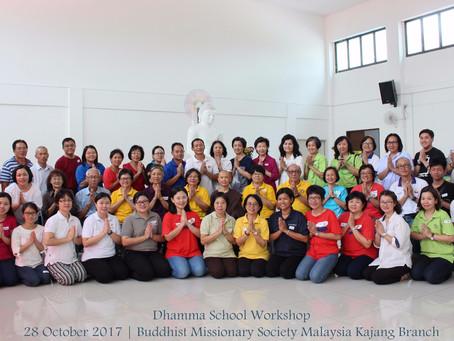 Dhamma School Workshop 2017