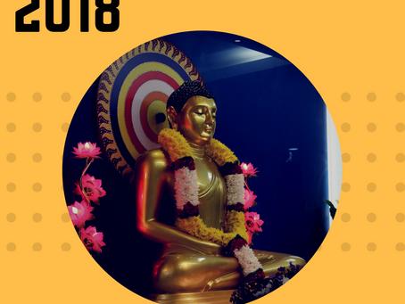 Kathina 2018