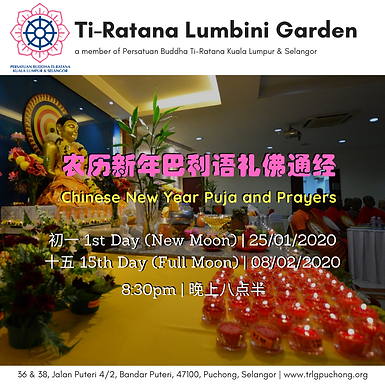 Chinese New Year 15th Day Puja