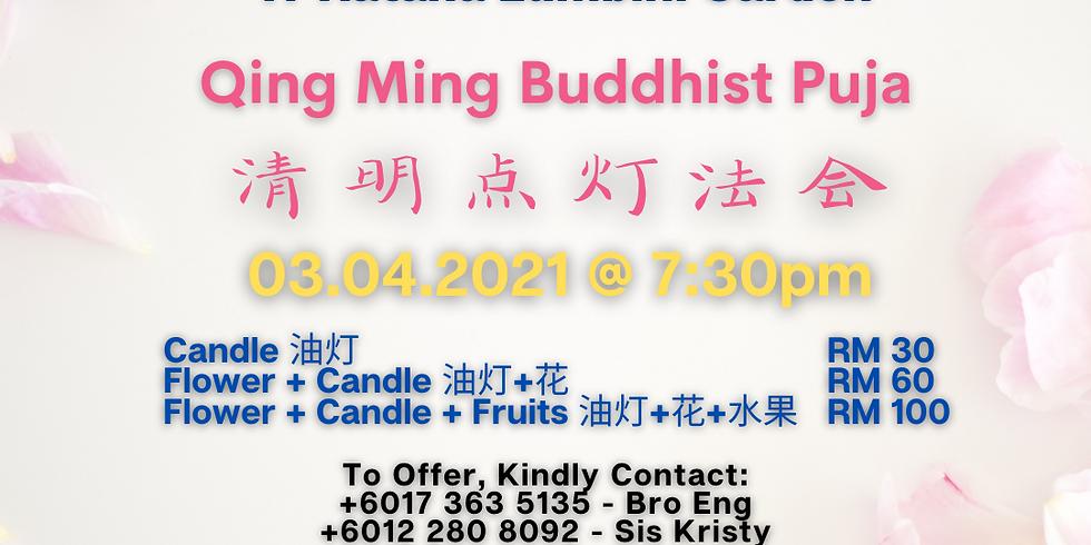 Qing Ming Puja & Prayers