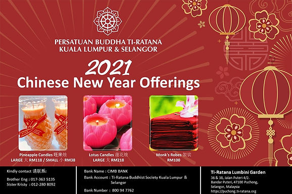 Chinese New Year Blessings