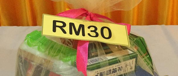 RM30 package