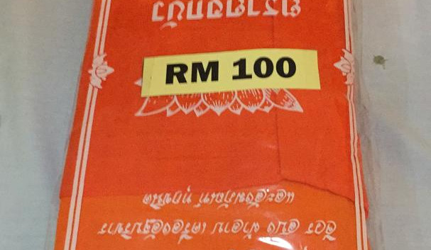 RM100 package