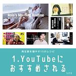 9.生配信のコピー (1).png
