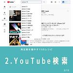 9.生配信のコピーのコピー.png