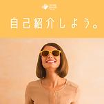 YOUTUBE CREATORSのコピーのコピーのコピーのコピー (6).png