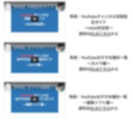 スクリーンショット 2020-06-22 12.09.53.png