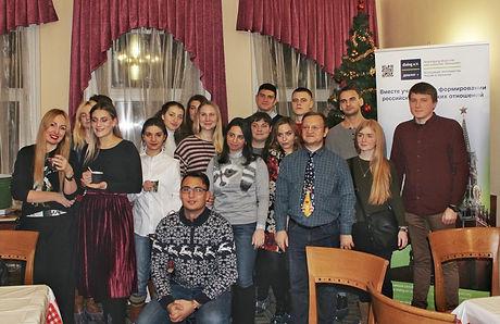RG Tomsk