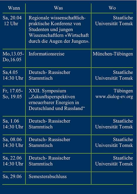 Semesterprogramm_SS19 на немецком1.png