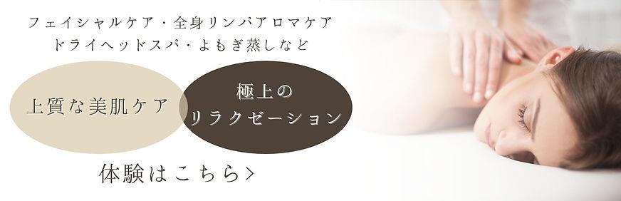 質のいい睡眠をゆっくりと (8).jpg