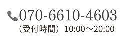 背中のオイル マッサージ (13) (1).jpg