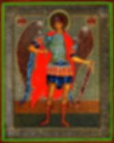 St Michael picture.jpg