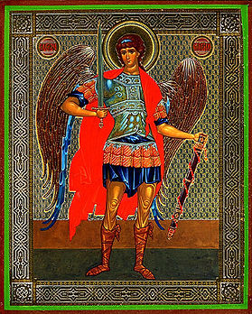 St Michael picture.jpg