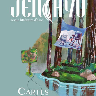 """Aucune terre n'est la sienne"" de Prajwal Parajuly - Jentayu"
