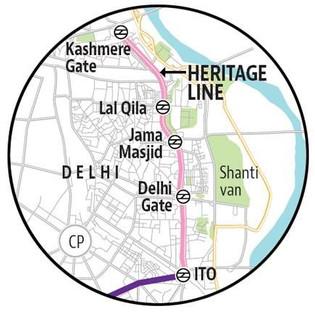 """Visiter Delhi en métro - La ligne """"Heritage Line"""" du métro de Delhi enfin ouverte"""