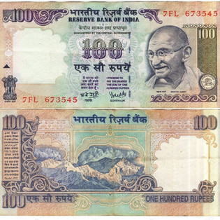 Les billets de 100 roupies changent de look