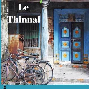 """""""Le Thinnai"""" de Ari Gautier"""