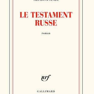 """Le testament russe"" de Shumona Sinha"
