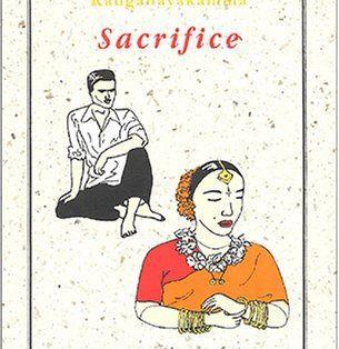 """""""Sacrifice"""" de Ranganayakamma"""