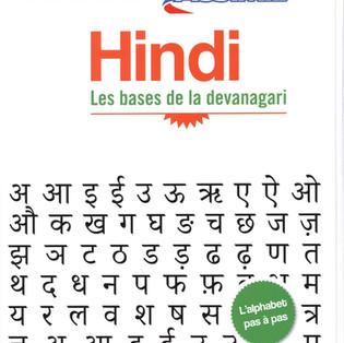 """""""Hindi, les bases de la devanagari"""" de Annie Montaut et Shailendra Mudgal"""