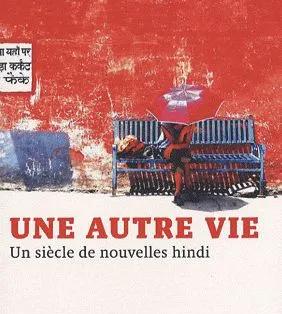 """""""Une autre vie, un siècle de nouvelles hindi"""" - Recueil de nouvelles"""
