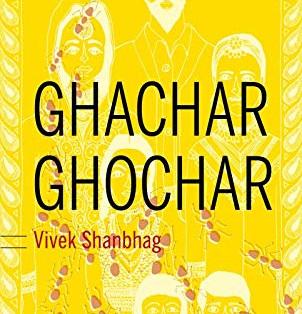 """""""Ghachar Ghochar"""" de Vivek Shanbhag"""