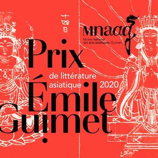 Prix de littérature asiatique Émile Guimet 2020