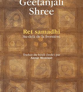 """Ret samadhi - Au-delà de la frontière"" de Geetanjali Shree"