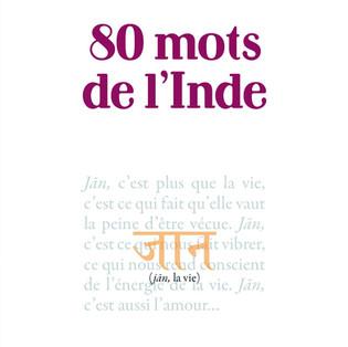 """""""80 mots de l'Inde"""" par Mira Kamdar"""