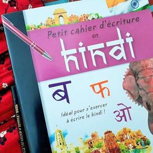 """""""Petit cahier d'écriture en hindi"""" de Akshay Bakaya"""
