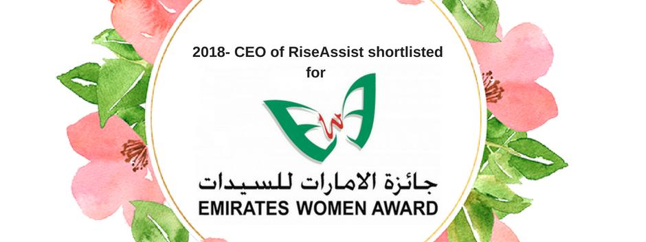 Emirates Women Award.png