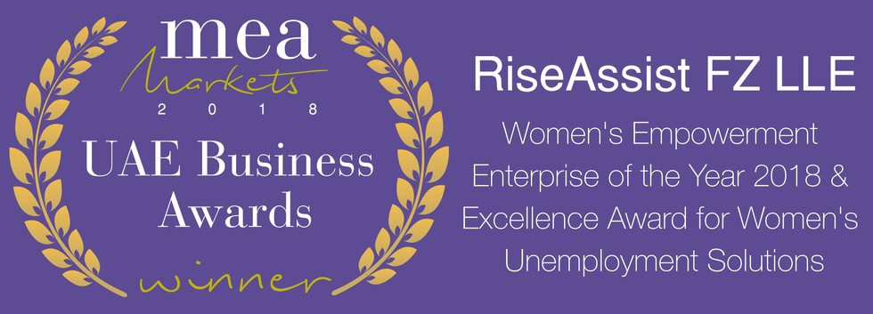 UA180025-2018 UAE Business Excellence Aw