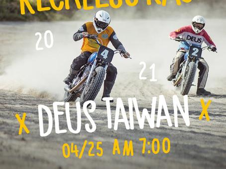 第4屆Reckless Race 4月25日正式登場!