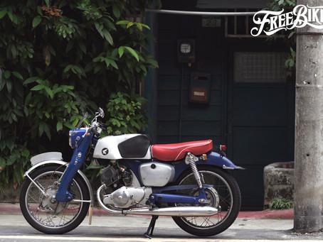 昭和之鋒 - HONDA CB92 Super Sport