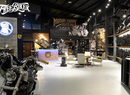 一個提供你全身騎士行頭  還能為愛車裝扮亮麗的全新據點 - Motor Factory Route 66 美式工廠