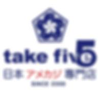 take5_2019.jpg