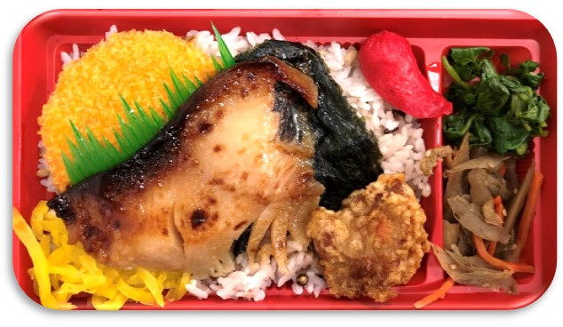 Nori Bento Butterfish