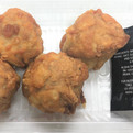 Fried Pork Hash 4 pcs
