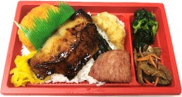 Nori Bento Butter Fish