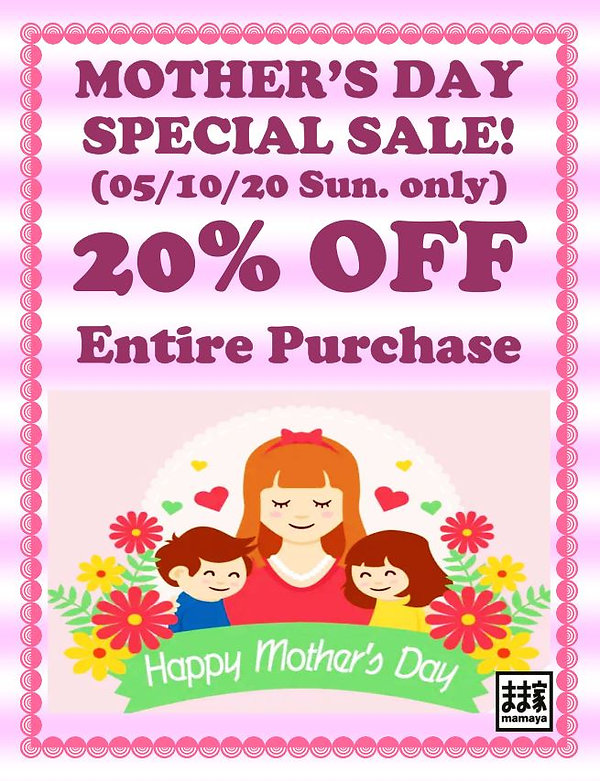 MothersDay_2020.JPG