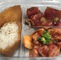 Cone Sushi & Poke Combo