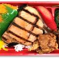 Nori Salmon Bento