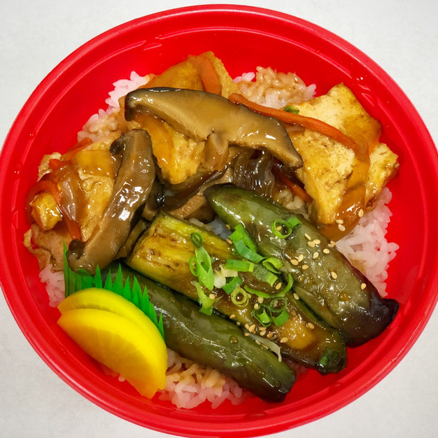 Vegetarian Bowl (Tofu with Egg Plant)