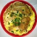 Chicken Katsu-Don