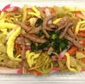 Fried Saimin Noodle Pack