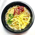 Saimin Noodle