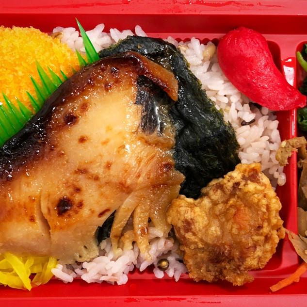 Nori Bento w/ Miso Butter Fish