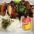 Teriyaki Chicken Bento