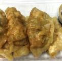 Fried Gyoza 6 pcs