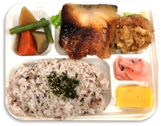 Miso Butterfish Bento
